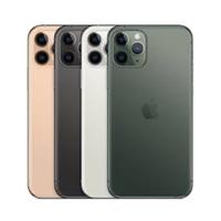 iPhone11 Pro買取