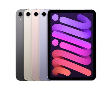 iPad、iPad miniなど