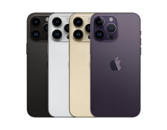 質・買取_iPhone